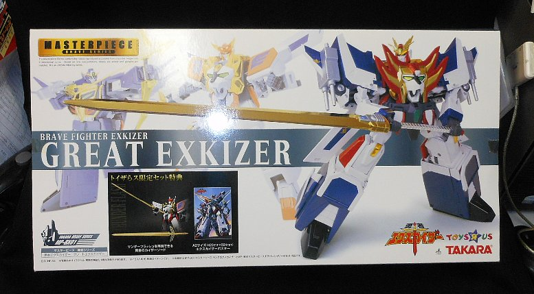 brave fighter exkizer toyrus limited great exkizer